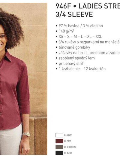 946F•LADIES' L/S EASY CARE FITTED SHIRT