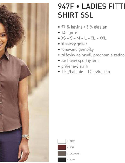 947F•LADIES SHORT SLEEVE EASY CARE FITTED SHIRT